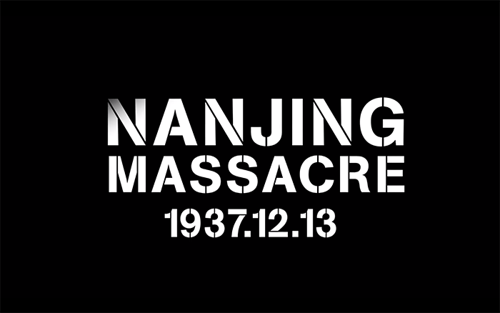 Featured image of the project Nanjing Massacre